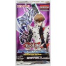 Attack from the Deep Booster Pack